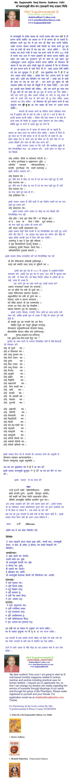 baglamukhi beej mantra   Mahavidya Shri Baglamukhi Sadhana Aur Siddhi