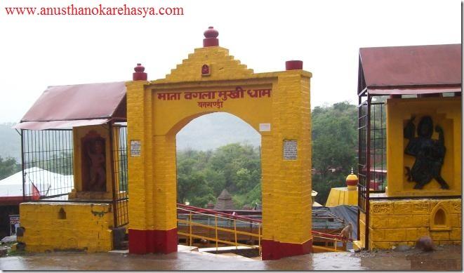 baglamukhi_temple_Bankhandi_Kangra_himachal_pradesh