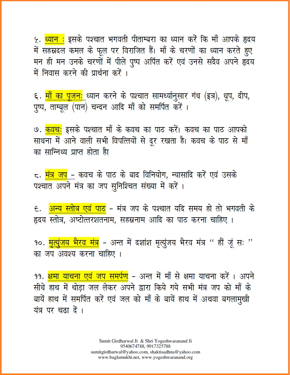 hindi documents Printed and handwritten text in hindi documents has been proposed statistical and structural features are used to.