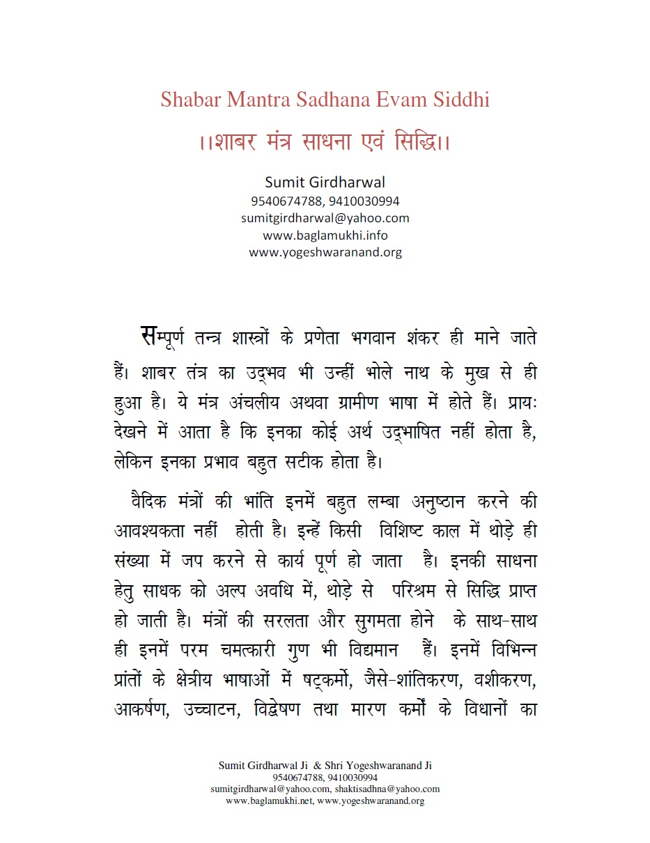 Essay on teachers day in india in hindi