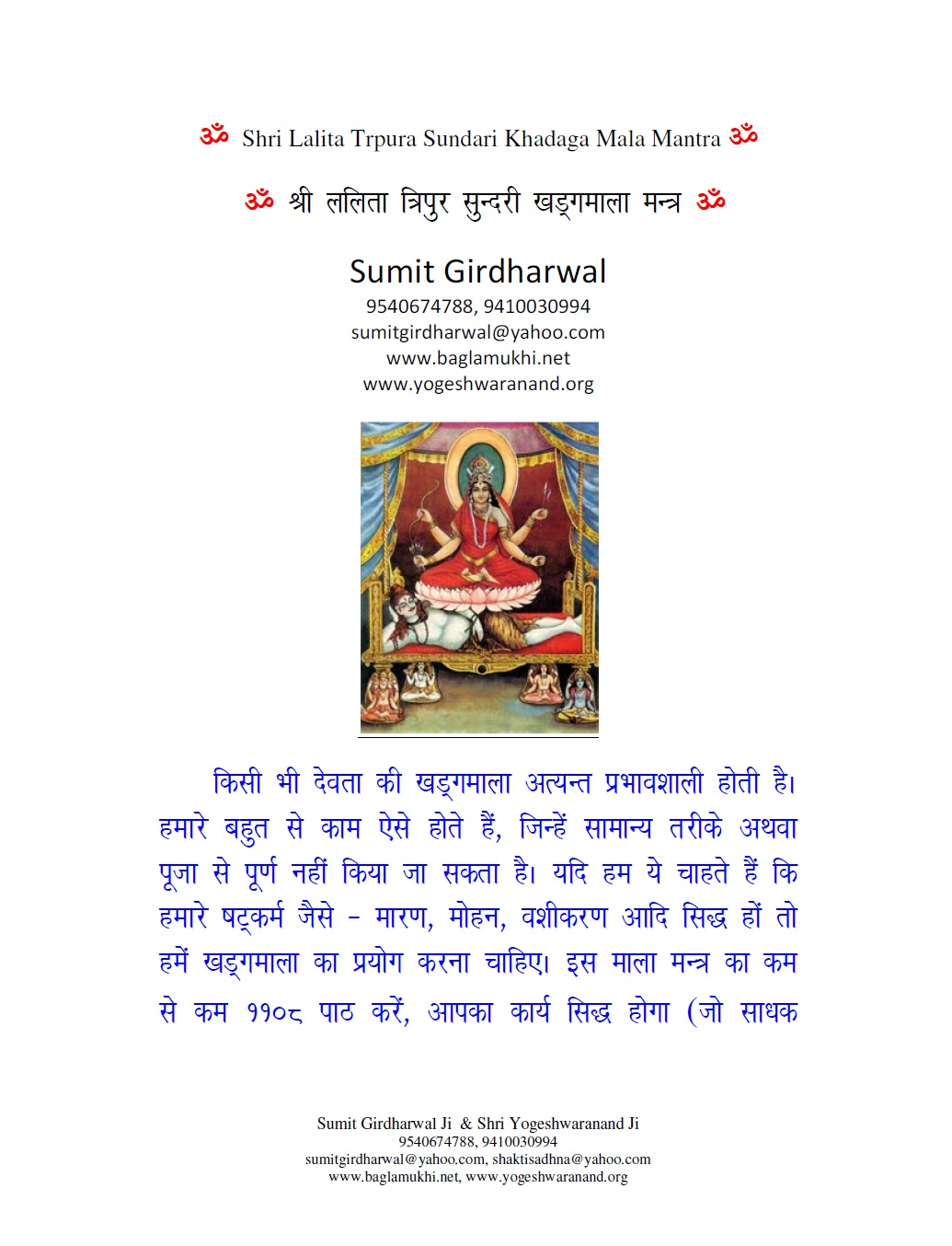 sanskrit pdf book free