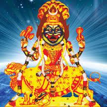 Pratyangira Mantra Sadhna Evam Siddhi