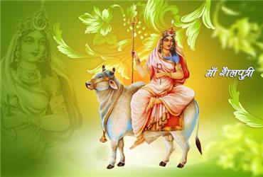 Shailputri