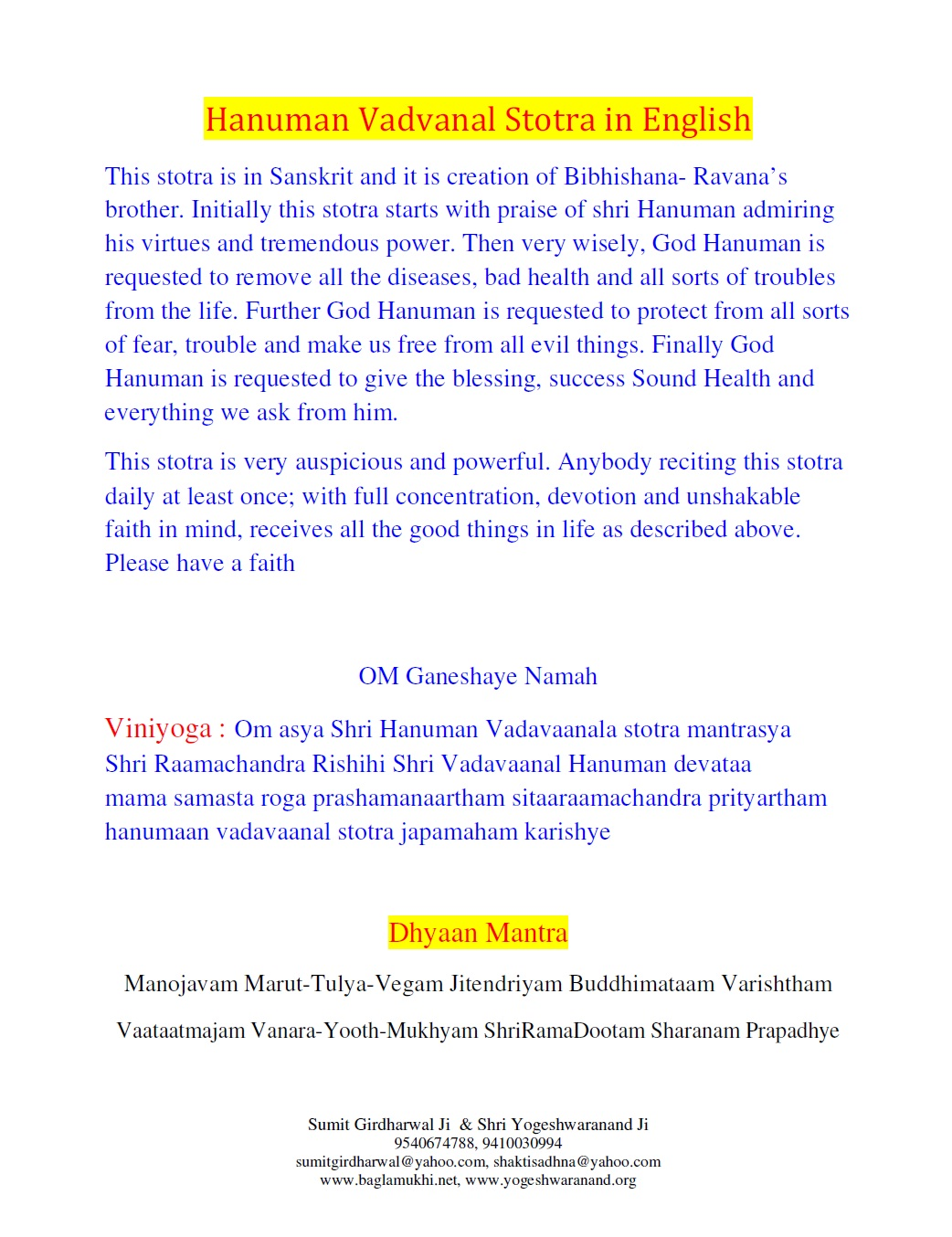 Shri Hanuman Vadvanal Stotra in Hindi, Sanskrit and English