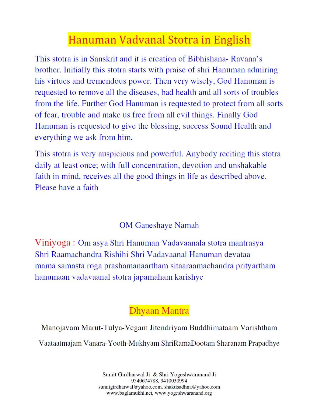 Panchmukhi hanuman kavach pdf