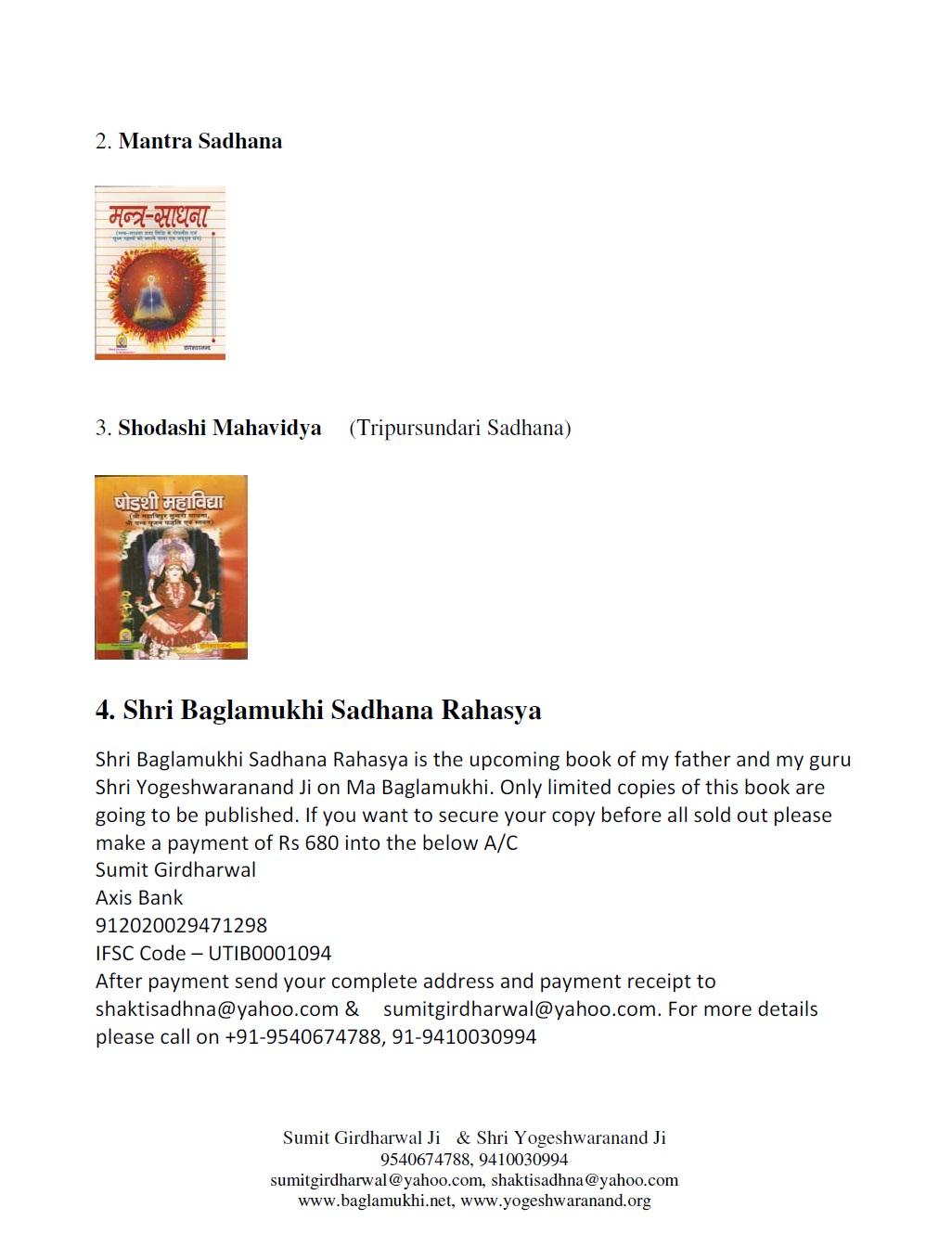 Powerful Vishnu Mantra for Success   Mahavidya Shri