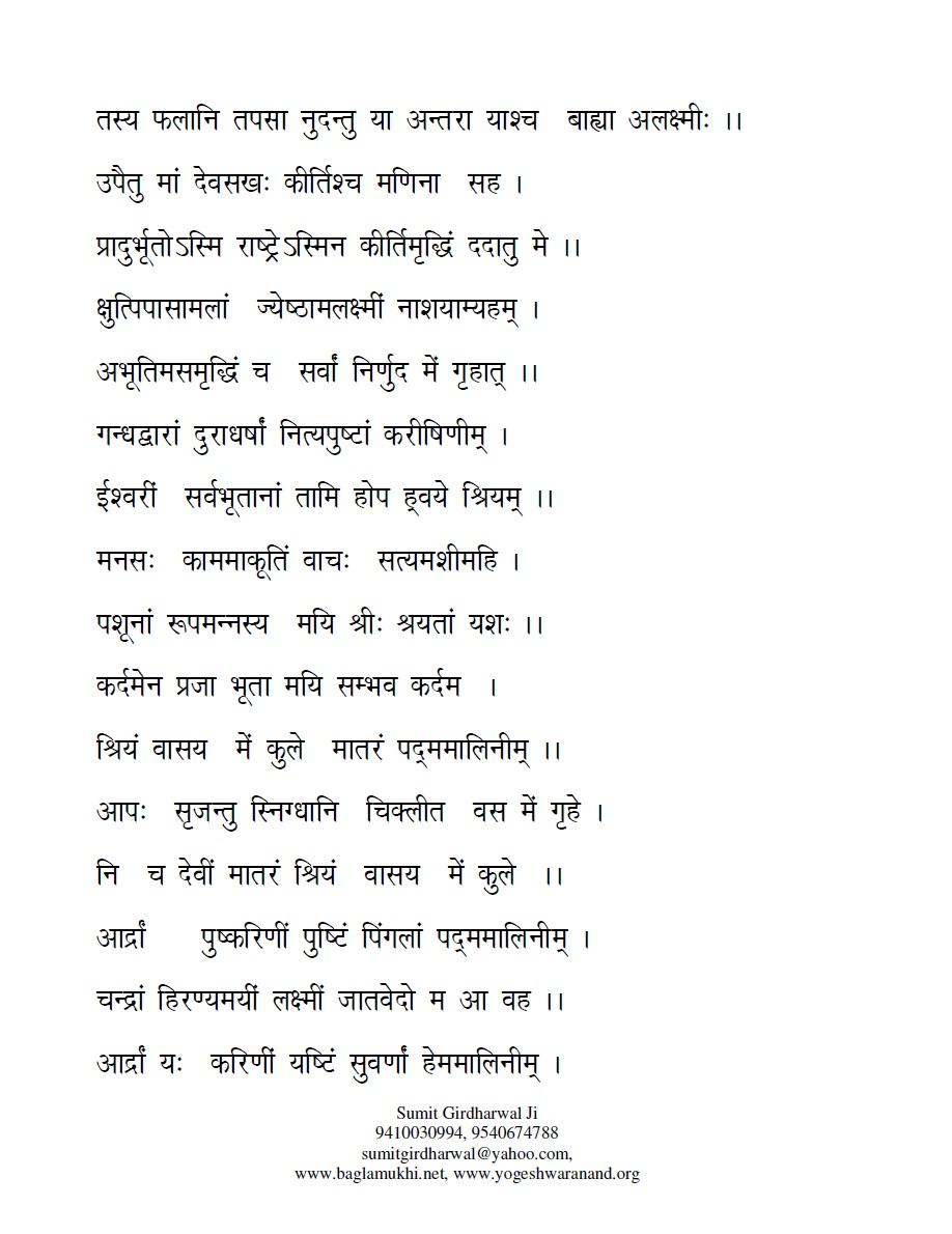 diwali pujan Lakshmi puja or diwali is also known as deepawali or deepavali the puja timings are muhurat based hence this time is the best for lakshmi pujan.
