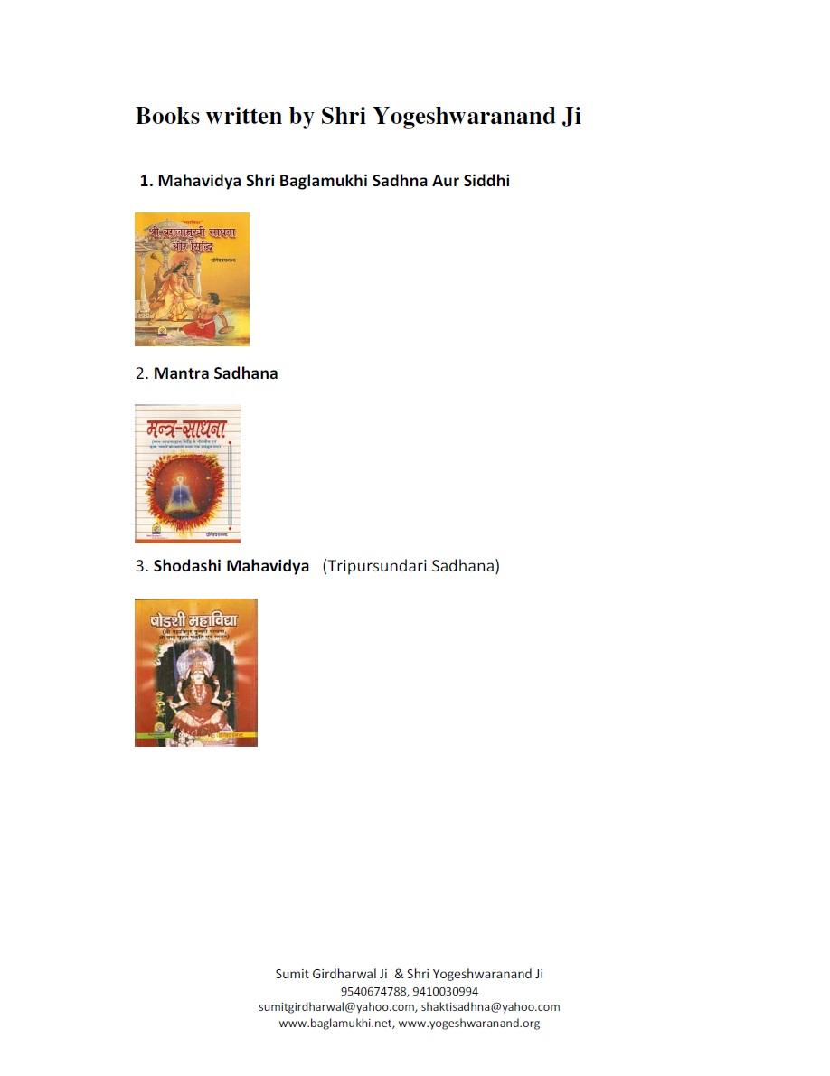 phininru - Vashikaran mantra in malayalam pdf