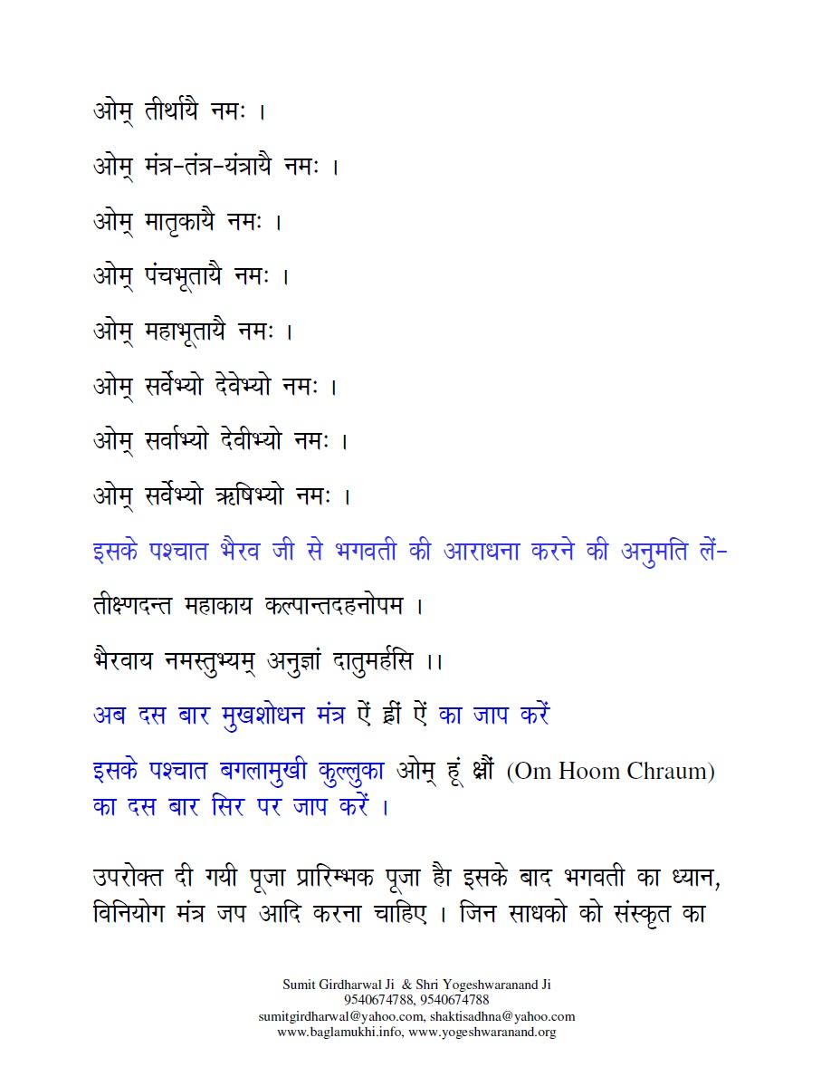 Here's The Powerful Sri Venkateswara Maha Mantra For Eternal Peace And Prosperity