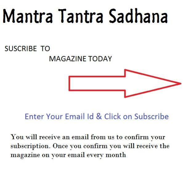 Subscribe-to-Mantra-Tantra-Yantra-Monthly-Magazine-by-Shri-Sumit-Girdharwal-Ji-Shri-Yogeshwaranand-Ji