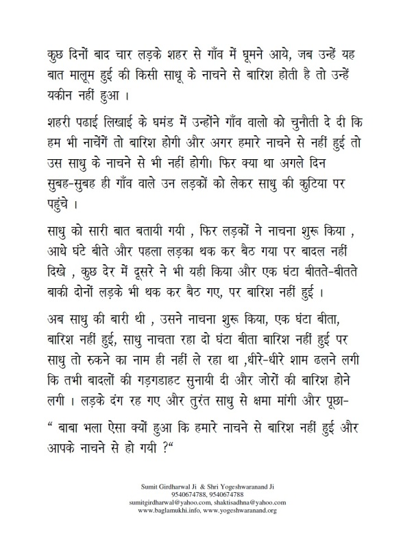 Chinnamasta Mantra Sadhana Evam Siddhi in Hindi Pdf 3