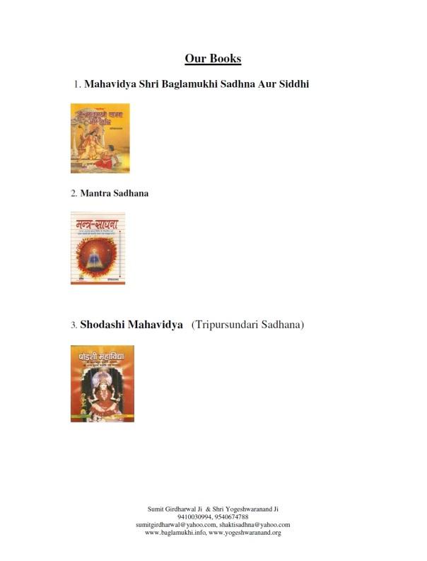 Pushp Kinnari Sadhana Evam Mantra Siddhi in Hindi Pdf Image Part 10