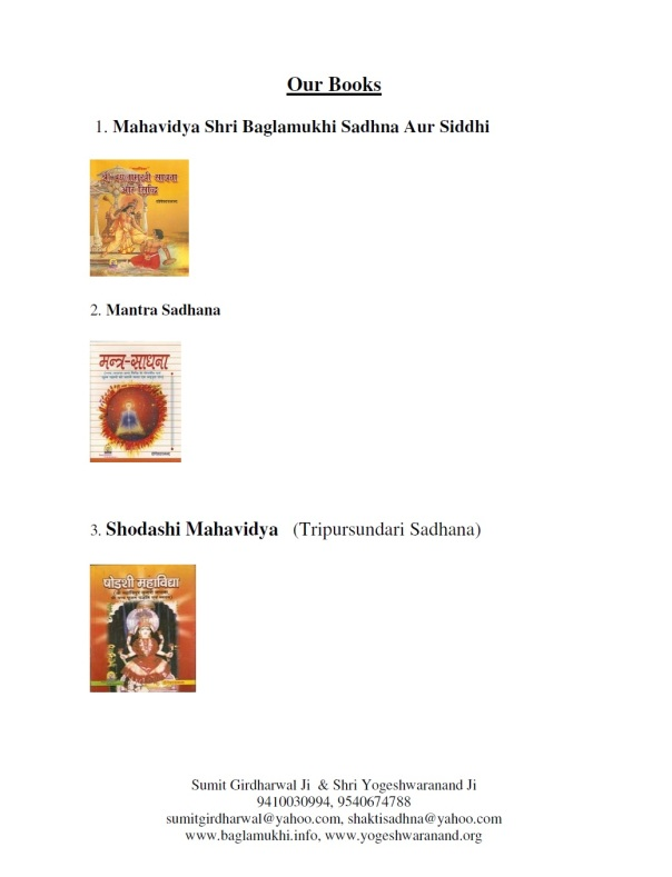 Bhagwati Baglamukhi Sarva Jana Vashikaran Mantra in Hindi and English Pdf Image Part 4
