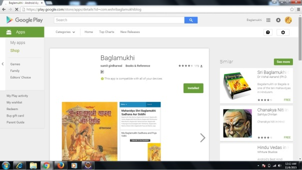 Download Baglamukhi Mobile Application for Android Phone