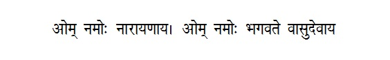 bhagwan vishnu mool mantra in hindi