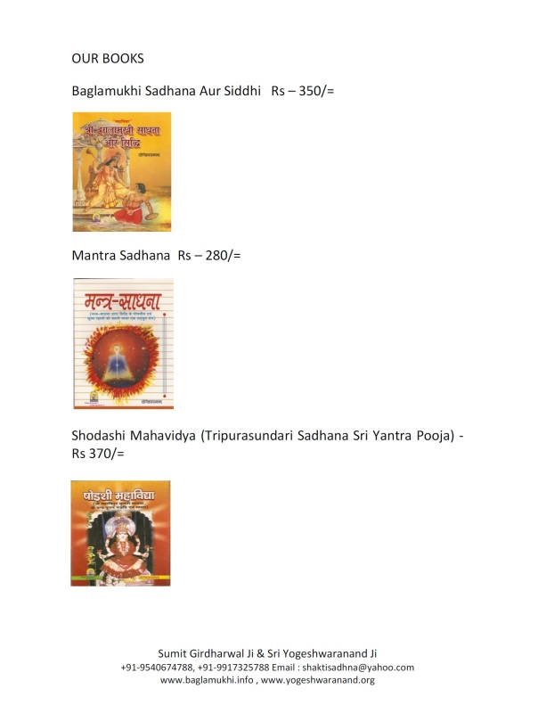 Baglamukhi-Utkilan-Utkeelan-Mantra-Keelak-Stotra-Hindi-Sanskrit-Pdf-Image-www.baglamukhi.info-Part4