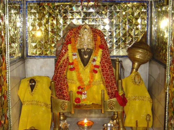 mantra tantra yantra pdf download Archives - Baglamukhi