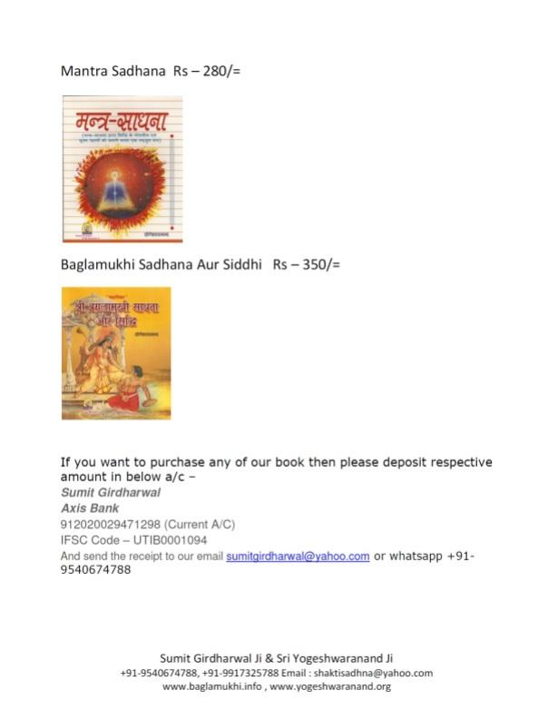 Books written by sri yogeshwaranand ji mantra sadhana baglamukhi sadhana