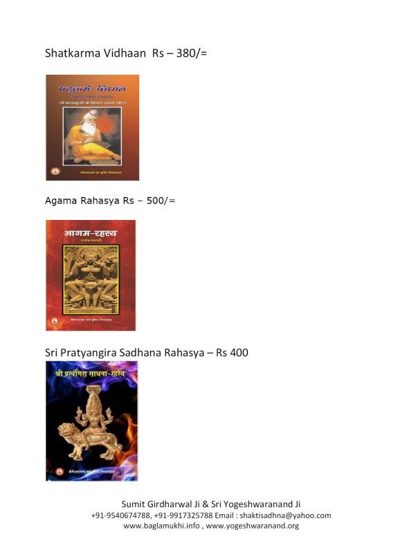 Books Written By Sri Yogeshwaranand Ji Agam Rahasya Shatkarm Vidhan Pratyangira Sadhana