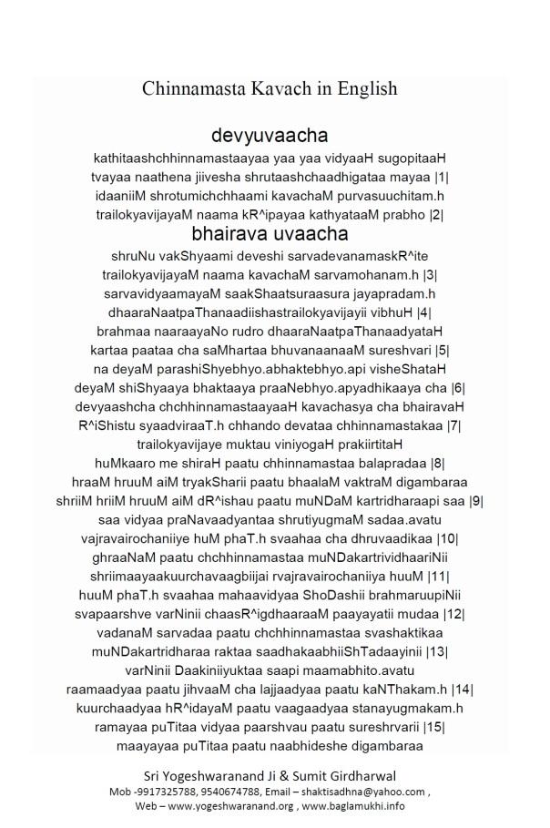 Chinnamasta Kavacham in English Page 1