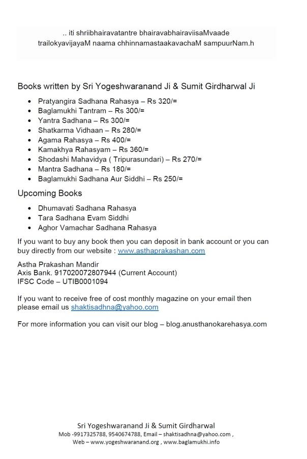 Chinnamasta Kavacham in English Page 3